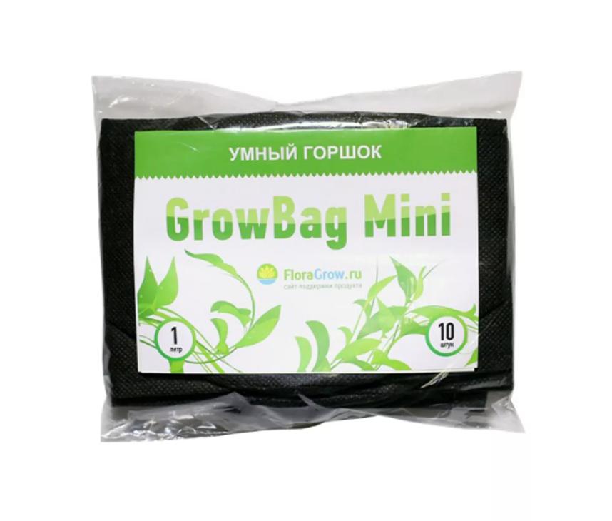 Grow Bag Mini 1 L 10 шт 1
