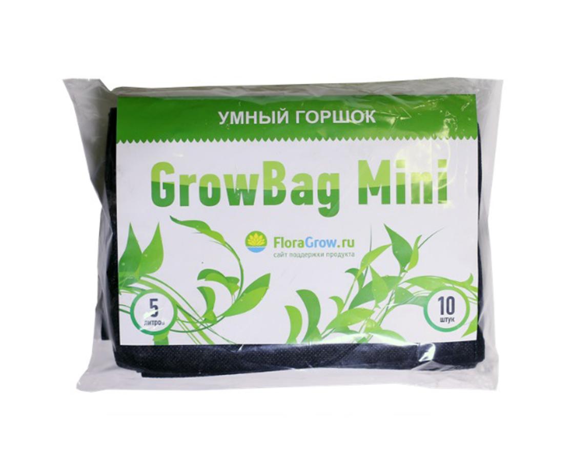Grow Bag Mini 5 L 10 шт. 1
