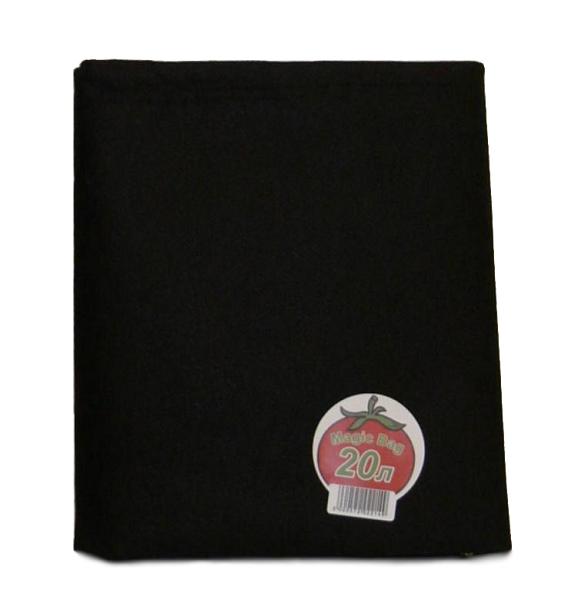 Magic Bag 20 L 1