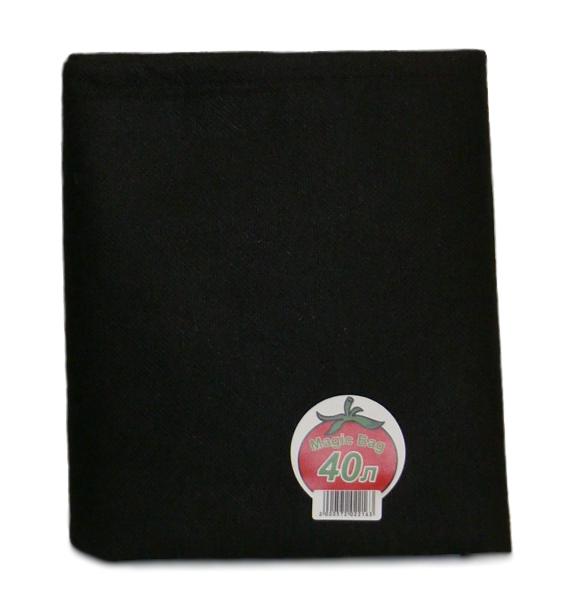 Magic Bag 40 L 1